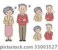 Old couple.005c_ 고민 한숨 대화 33003527