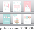 Set of birthday invitations cards,poster,greeting, 33003596