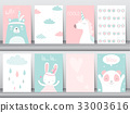 Set of cute animals poster,template,cards,bear,rab 33003616