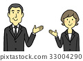男人和女人 男女 中年人 33004290