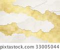 背景材料 背景素材 金叶 33005044