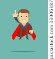 Successful Businessman. vector 33006387