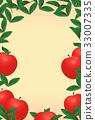 vector, vectors, fruit 33007335