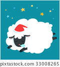 Sheep sleeping at night sky with star vector. 33008265