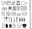 Bakery tool icons set. Vector illustration. 33008590
