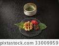 華夫餅 比利時華夫餅 烘培食品 33009959