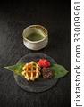 華夫餅比利時菜華夫餅比利時菜 33009961