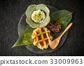 華夫餅 比利時華夫餅 烘培食品 33009963