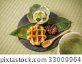 華夫餅 比利時華夫餅 烘培食品 33009964