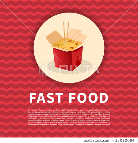 Wok with noodles poster 33010084