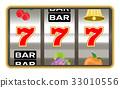triple seven number on slot machine vector 33010556