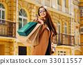 Black Friday shopping concept. Shopping girl. 33011557