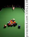 Billiard game! 33012138