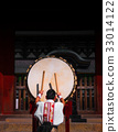 Japanese drum 33014122