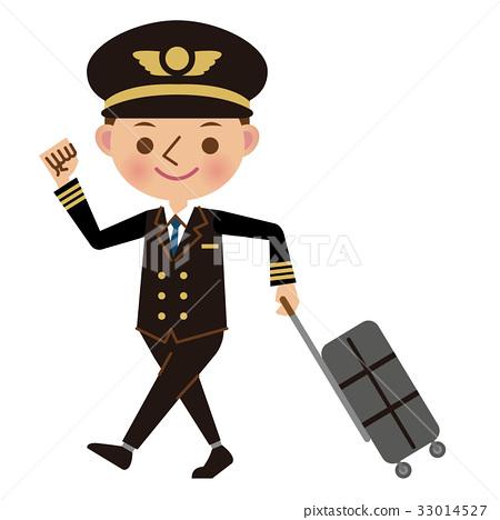 a suitcase, suitcase, pilot 33014527