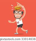 Runner With Hamburger Vector Illustration 33014636