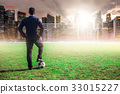 asian businessman with football. 33015227