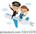 비행기를 타고 여행을하는 조종사와 객실 승무원 33015376