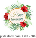 Summer tropical background 33015786