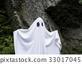 Ghost standing in front of a rock 33017045