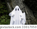 Ghost standing in front of a rock 33017050