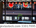 台灣 九份 茶館 茶 建築 中式建築 窗 燈籠 瑞芳 老街 古色古香 懷舊 懷古 屋簷 老街 古城 33017095