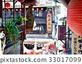 台灣 九份 茶館 茶 建築 中式建築 窗 燈籠 瑞芳 老街 古色古香 懷舊 懷古 屋簷 老街 古城 33017099