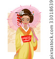 Japanese geisha. Vector Illustration 33018639