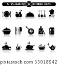 Cooking and kitchen icons 33018942