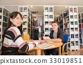 도서관에서 공부하는 독일인 유학생 33019851