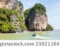island,landscape,rock 33021164