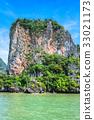 island,landscape,rock 33021173