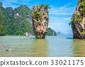 Phuket James Bond island Phang Nga 33021175