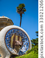 Park Guell by architect Gaudi in Barcelona, Spain. 33021266
