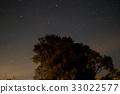 星星 晴天 景色 33022577