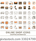 Online shop icon set 33024799