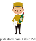 wine, bell boy, bellhop 33026159