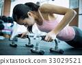 體育健身房 33029521