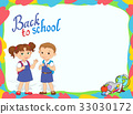 banner back to school boy girl pupil lettering 33030172