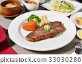 New York Steak 33030286