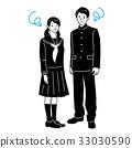 學生 插圖 插畫 33030590