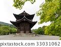 푸른, 킨키 지방, 성전 33031062