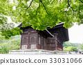푸른, 킨키 지방, 성전 33031066