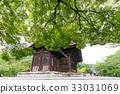 푸른, 킨키 지방, 성전 33031069