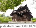 nanzenji temple, scape, scene 33031070
