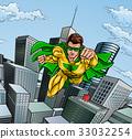 Flying Superhero City Scene 33032254