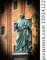 Nicolaus Copernicus statue in Torun, Poland 33034122