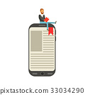 Bearded young man sitting and reading on a giant 33034290