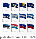 Collection of flags of world on flagpole 33036028