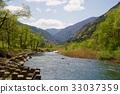 自然 风景 堆 33037359